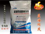 蓝海2号(5%蛋鸡复合预混合饲料)